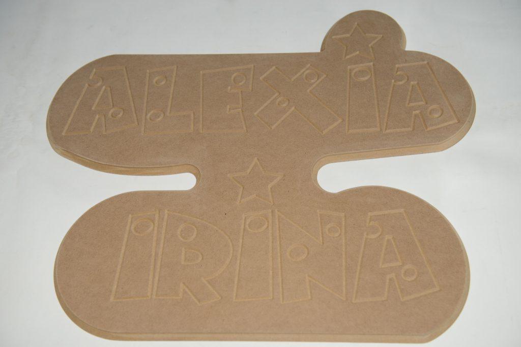Letrero infantil Cortado por CNC